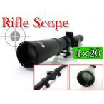 ライフルスコープ サバゲー用 スコープ4x20-BK