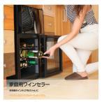 ワインセラー 家庭用ワインセラー 24本 2ドア 約68L 上下別温度設定 ワインBCW-69DD