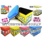 座れる 収納ボックス ストレージボックススツール おもちゃ箱 Lサイズ こども部屋 ボックスチェア ボックス 折畳BOX大DHSRD