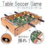 サッカーゲーム アンティーク木製 テーブル サッカー10CM-ZQ