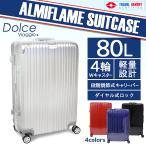 スーツケース Lサイズ 80L キャリーケース キャリーバッグ アルミフレーム TSAロック ダブルキャスター 4輪タイヤ トランク 旅行かばん AL03-L