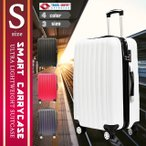 スーツケース 機内持ち込み TSAロック 人気トラベルバッグ キャリーケース CS015 Sサイズ