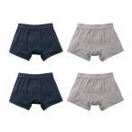 尿漏れパンツ 男性用 尿もれトランクス メンズ さわやかボクサーパンツ 4枚組 メール便発送