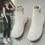 2色2種レディース ブーツ   ニット+pu  ショート丈 ブーツ フラットペタンコ  シューズ 靴 裏起毛 春秋冬物 疲れにくい  美脚   新作