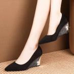 ブラック 黒いウェッジソール  パンプス 7cmヒール 痛くない レディース 歩きやすい ポインテッドトゥ 脱げない 上品 通勤用 仕事 卒業式 ローヒール 優雅靴