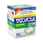 サロンパスAe140枚 【第3類医薬品】