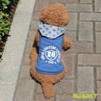 スターフードスポーツパーカー/ブルー(XS〜XL,DM,DLサイズ)【ルイスペット】 犬服 ドッグウェア