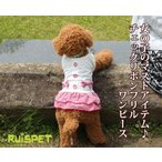 チェックリボンフリルワンピース/レッド (XS-XLサイズ)【RUISPET ルイスペット】 ワンコ服 犬服 ドッグウェア