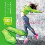 スポーツ インソール メンズ Lサイズ 衝撃吸収 土踏まず かかと 靴 なかじき クッション KARARU カルラ ポイント消化
