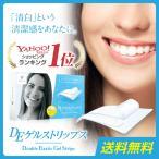 歯ブラシ-商品画像