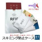 е╣ене▀еєе░╦╔╗▀ елб╝е╔е▒б╝е╣ е╤е╣е▌б╝е╚ е▒б╝е╣ ╝з╡д е╣ене▀еєе░ ╦╔╗▀ ┤│╛─╦╔╗▀ ╝з╡де╖б╝еые╔ елб╝е╔е╫еэе╞епе┐б╝ е╟б╝е┐╩▌╕ю е╣еъб╝е╓ RFID