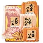六合ハム 国産豚ベーコン・ソーセージ詰合せ ZS42 ギフト