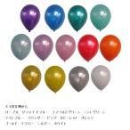 ●ゴム風船◆10インチ丸型パールカラー・色別20個セット