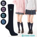 happy-classroom_cl0005-e