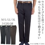 紳士ウエストゴムパンツ M/L/LL/3L   日本製 メンズ ズボン スラックス シニア 高齢