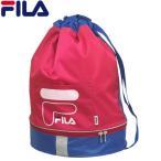 ショッピングプールバッグ SALE 子供 男の子 FILA(フィラ) プールバッグ  キッズ ジュニア  女の子 二重底 ボンサック ビーチバッグ ナップサック スイミングバッグ 全3色