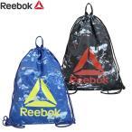 SALE ナップサック プールバッグ キッズ 男の子 子供 リーボック Reebok 林間学校 着替え バッグ スイミングバッグ