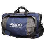 スポーツバッグ ボストンバッグ メンズ レディース 子供 兼用 ショルダーバッグ スポーツジム 部活 旅行 に最適な大容量ボストンバック