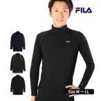 インナーシャツ メンズ フィラ FILA ストレッチ アンダーシャツ 長袖 ハイネック Tシャツ コンプレッションシャツ アンダーウェア