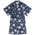 ショッピング甚平 男の子 子供 甚平 ジュニア 男の子 綿100% 日本製生地 水玉柄 じんべい スーツ上下 祭 甚平 部屋着 寝まき パジャマ 子供甚平