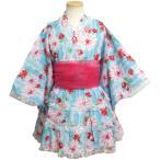 浴衣ドレス 子供 キッズ 女の子 セパレート 浴衣 襟元とスカートのレースが可愛い シフォン兵児帯付 浴衣セット