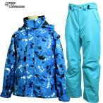 スキーウェア キッズ ジュニア 男の子 SMOG PERFORMER 子供 スノーウェア 上下セット 130cm 140cm 150cm 160cm 全2色