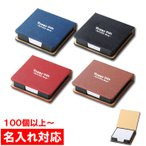 名入れ対応 100個からOK デスクトップ メモパッド 販促グッズ/ノベルティ/粗品/景品(M110)