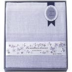 西川リビング メイユールスリープ 日本製タオルシーツ 2241-00008 | 内祝い 結婚祝い 出産祝い 御祝 ギフト 贈り物 贈答品 お中元 お歳暮 記念品