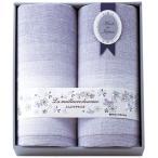 西川リビング メイユールスリープ 日本製タオルシーツ2P 2241-00032 | 内祝い 結婚祝い 出産祝い 御祝 ギフト 贈り物 贈答品 お中元 お歳暮 記念品