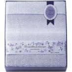 西川リビング メイユールスリープ 日本製 ロングサイズタオルケット 2241-00024 | 内祝い 結婚祝い 出産祝い 御祝 ギフト 贈り物 贈答品 お中元 お歳暮 記念品