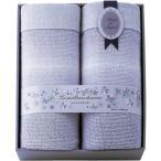 西川リビング メイユールスリープ 日本製 ロングサイズタオルケット2P 2241-00057 | 内祝い 結婚祝い 出産祝い 御祝 ギフト 贈り物 贈答品 お中元 お歳暮 記念品