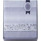 西川リビング メイユールスリープ 日本製 ワッフルタオルケット 2241-00016 | 内祝い 結婚祝い 出産祝い 御祝 ギフト 贈り物 贈答品 お中元 お歳暮 記念品