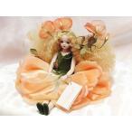 若月まり子 お花の妖精人形エルフィンフローリー:スイートピー(アプリコット・オレンジ)ビスクドール 妖精 フラワーフェアリー 陶器 お人形 ギフト