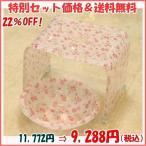 バラ柄アクリルバスチェア&洗面器Mサイズセット(ピンクローズ)風呂いす アクリル セット 薔薇 お手入れ簡単 激安 風呂椅子 風呂イス 通販 おしゃれ