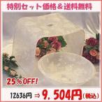 バラ柄アクリルバスチェア&洗面器Mサイズセット(ホワイトラメローズ:A) 風呂イス 通販 おしゃれ(bara004aw)