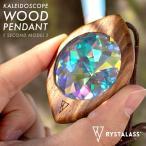 RYSTALASS ウッドペンダント 3タイプ  | ペンダント ペンダントトップ ネックレス ウッド 木 木製 リスタラス サンキャッチャー   |