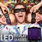 光るサングラス Chemion / ケミオン LED ディスプレイグラス |  クリスマスプレゼント 彼氏 パリピ サングラス メガネ めがね  光る LEDサングラス |