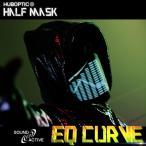 光るマスク EQ CURVE HUBOPTIC 【 ELマスク LEDマスク ステージ衣装 ライブ衣装 光る コスチューム コスプレ ELパネル 光る衣装 EDM 】