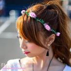 Yahoo!HAPPYJOINTフラワーティアラ リーフ 【 光る 花冠 ヘッドドレス led 花かんむり パーティー フェス ブライダル 髪飾り ウェディング エレクトリックラン