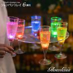 シャンパングラストレイ 6脚用 GLOWLASS   シャンパントレイ シャンパントレー シャンパングラストレー 光るシャンパングラス  シャンパン用 トレー 割れない