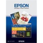 (業務用3セット)エプソン EPSON スーパーファイン紙 KA3100SFR A3 100枚