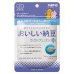 (まとめ) おいしい納豆 ラクトフェリンプラス (ペット用品・犬用フード) 〔×5セット〕