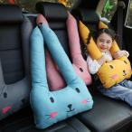 シートベルトカバー 子供 シートベルト枕 カー用品 便利グッズ クッション 枕 子供用 ぬいぐるみ おしゃれ 園児 かわいい 抱き枕 プロテ