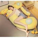 抱き枕 ロング枕 アヒル 添い寝枕  ぬいぐるみ 枕 まくら 抱き枕 キャラクター ジュニア おもちゃ クッション 誕生日