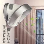 扇風機 壁掛け扇風機 卓上扇風機 2021新型 羽根なし サーキュレーター 首振り 羽なし扇風機 7段階風量切替 リモコン付き ファン 安心 安全 日本語説明書付き