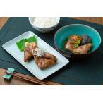 富山 「とと屋」 ぶり料理食べ比べセット 送料込み