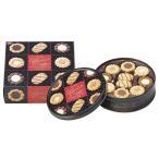 ブルボン ミニギフト バタークッキー缶  31168-04