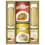 BUONO TAVOLA 化学調味料無添加ソースで食べる スパゲティセット   HRSP-20