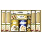 BUONO TAVOLA 化学調味料無添加ソースで食べる スパゲティセット   HRSP-40