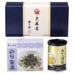 大森屋 しじみ醤油味付のり・のり茶漬セット  BOSZ-10